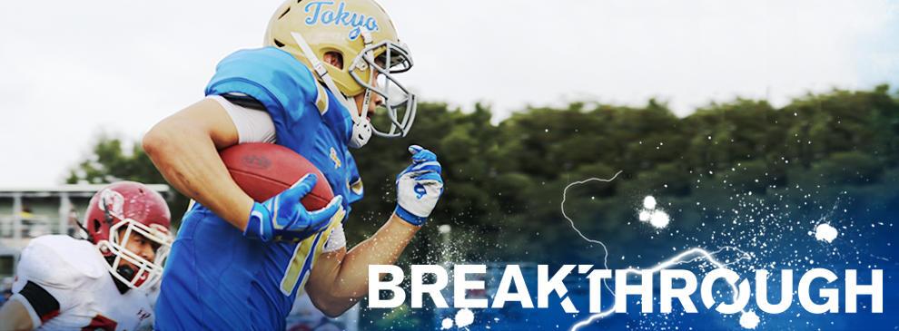 常識を超えて突き抜けろ。「未来を切り拓くフットボール」はそこにある。 ~東京大学ウォリアーズのストレングス革命 Part.2