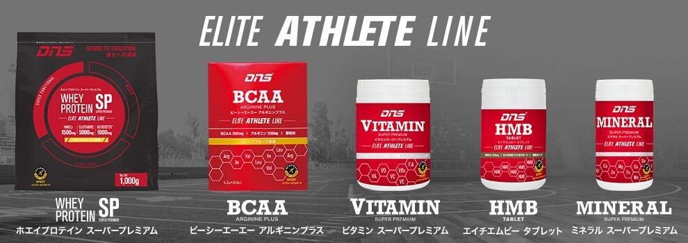 AthleteLine-2.jpg