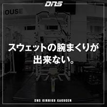 今週の筋肉格言(2020.02.21)
