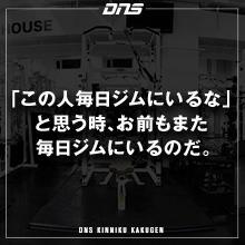 今週の筋肉格言(2020.03.13)