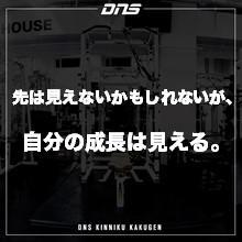 今週の筋肉格言(2020.05.08)