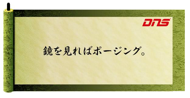 今週の筋肉格言(2014.10.03)