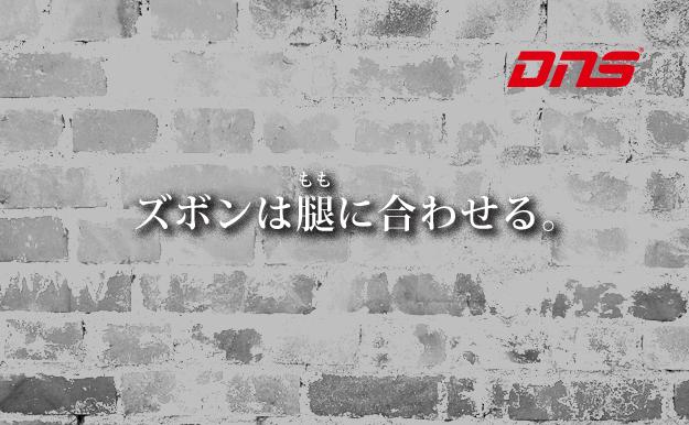 今週の筋肉格言(2014.12.12)