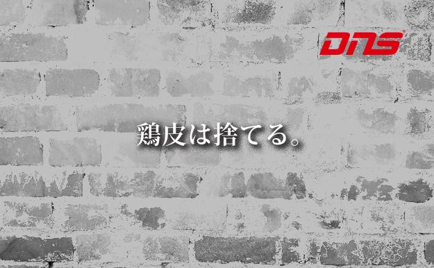 今週の筋肉格言(2015.03.13)