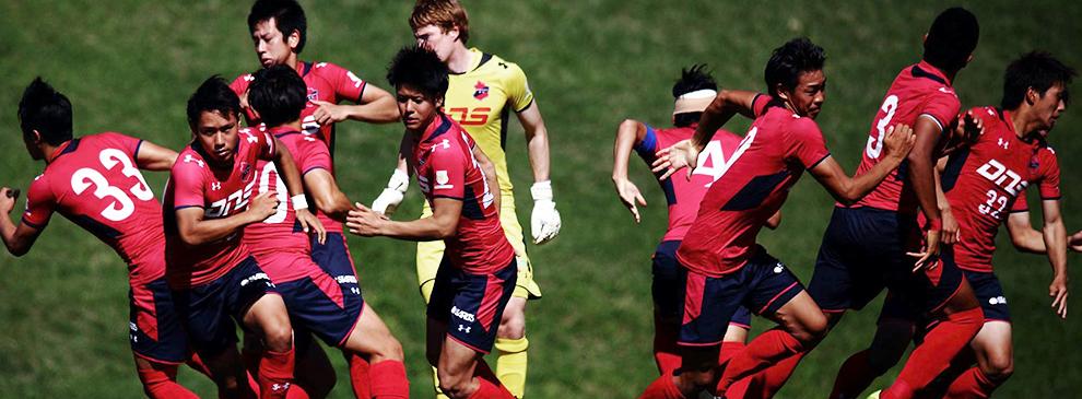 リスクを冒さぬ退屈な日本のサッカーを、圧倒的なパワーで変革する。 いわきFCが巻き起こすフィジカル革命 ~その4 前編