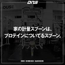 今週の筋肉格言(2020.01.31)
