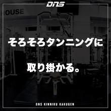 今週の筋肉格言(2020.06.12)
