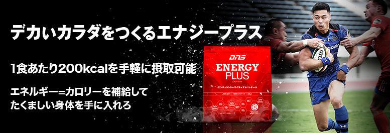 mb_energyplus_180806-2.jpg