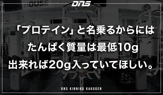 今週の筋肉格言(2019.06.14)