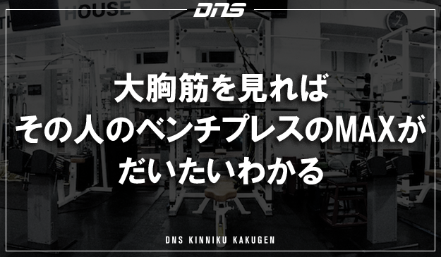 今週の筋肉格言(2018.06.15)
