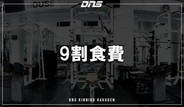 今週の筋肉格言(2018.10.05)