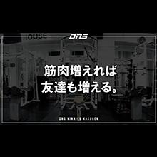 今週の筋肉格言(2019.05.10)