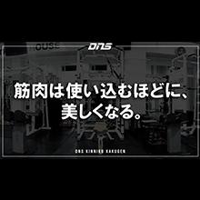 今週の筋肉格言(2018.02.16)