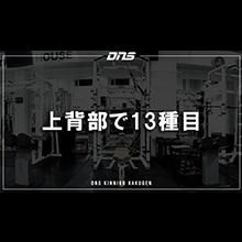 今週の筋肉格言(2018.08.03)