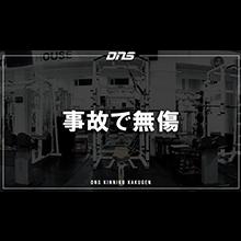 今週の筋肉格言(2018.09.28)