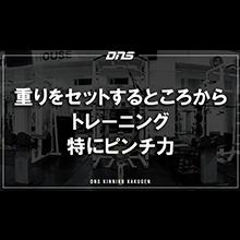 今週の筋肉格言(2019.03.15)