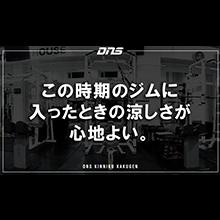 今週の筋肉格言(2019.07.19)