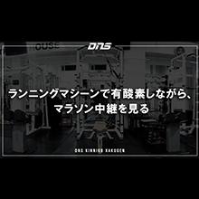 今週の筋肉格言(2019.09.13)