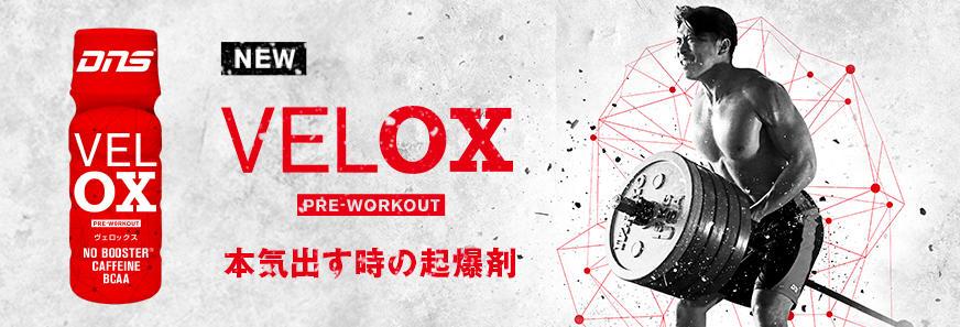 velox_777264-2.jpg