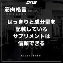 今週の筋肉格言(2020.11.13)