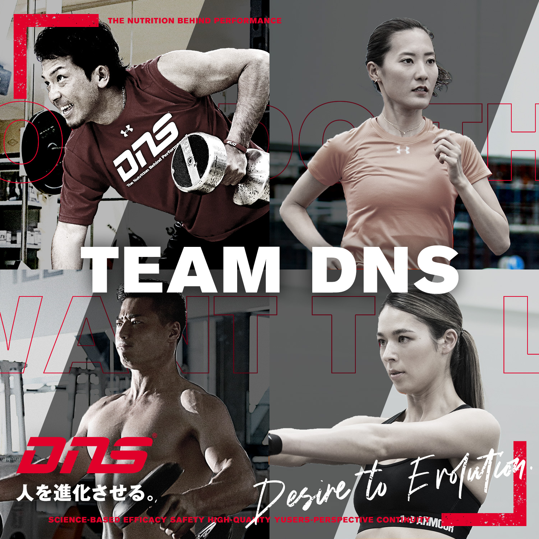 TEAM DNS