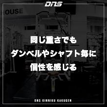 今週の筋肉格言(2021.4.16)