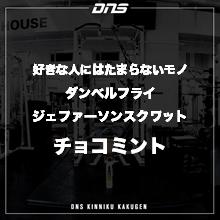 今週の筋肉格言(2021.7.16)