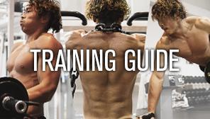 パフォーマンスアップを実現するトレーニング情報