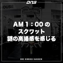 今週の筋肉格言(2021.10.15)