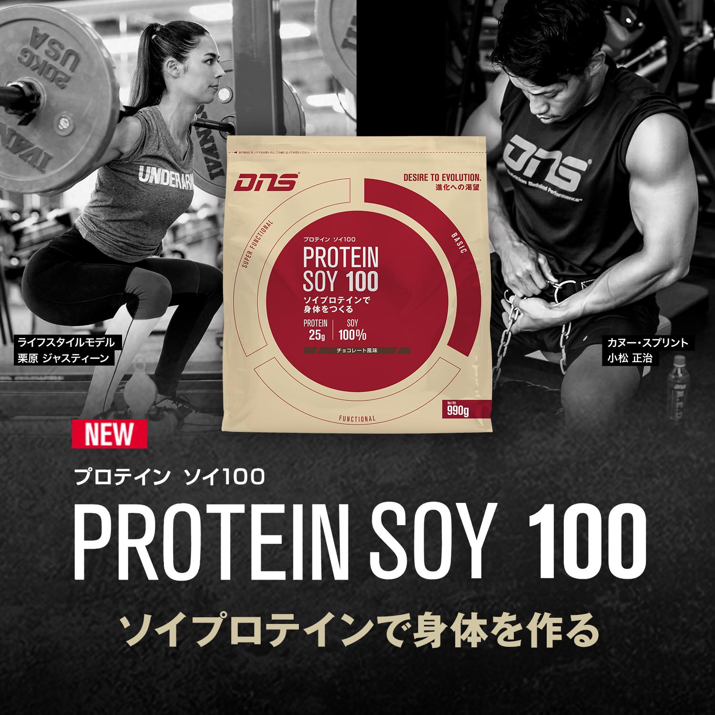 soyprotein_1500x1500-_2.jpg