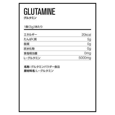 飲み 方 グルタミン グルタミンは筋トレに必須のサプリ!その効果と飲み方を徹底解説!