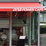 流浪の編集長徒然レポート 「DNS POWER CAFE 中野」訪問記